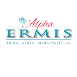 ALPHA ERMIS