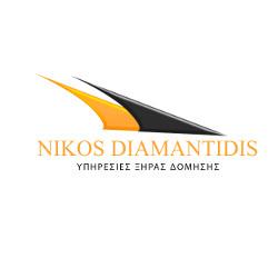 Νίκος Διαμαντίδης