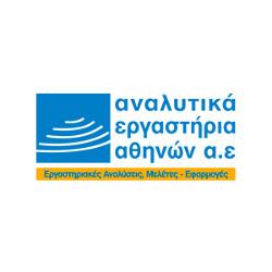 Αναλυτικά Εργαστήρια Αθηνών