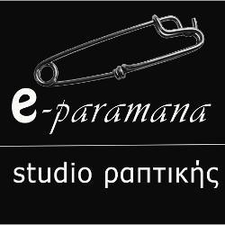 e-paramana