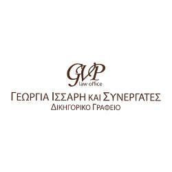 Γεωργία Ίσσαρη