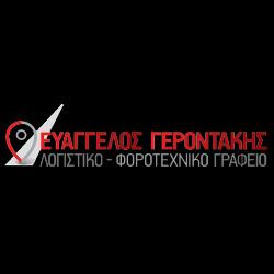 Ευάγγελος Γεροντάκης