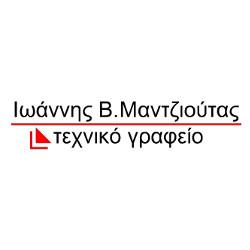 Ιωάννης Μαντζιούτας
