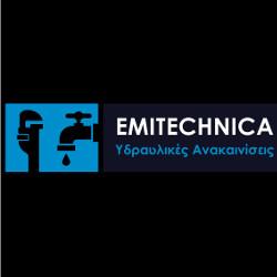 Emitechnica